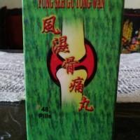 FUNG SEH GU TONG WAN