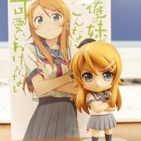 Figure Nendoroid 142 Kirino Kousaka