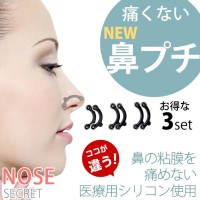 harga Nose Up Secret Super Nose - Pemancung Hidung 3d - 3 Pairs Tokopedia.com