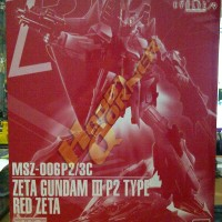 "MG Zeta Gundam III P2 Type ""Red Zeta"""