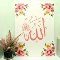harga Homedecor Kaligrafi Lafadz Allah Swt & Nabi Muhammad Saw Flower Tokopedia.com