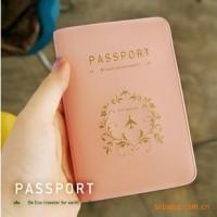 Sampul Buku Paspor Dengan Tempat Tiket / Kartu