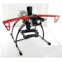 Reptile550 MWC X-Mode V3 Alien Multicopter Quadcopter Frame Kit