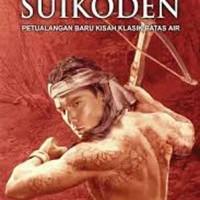harga Shin Suikoden , Buku 3 Tokopedia.com