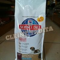 harga Makanan Anjing Science Diet Adl Lamb Sb 3kg Tokopedia.com