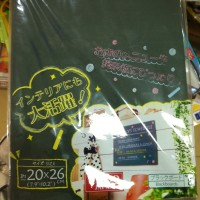 Blackboard / Papan Tulis Daiso Japan