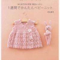 harga E-book Buku Rajutan | Happy Crochet Time For My Baby (japanese) Tokopedia.com