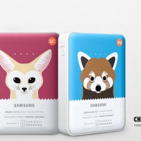 Power Bank SAMSUNG Universal 8400mAh Original Animal Series