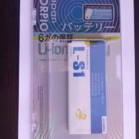 Baterai Blackberry L-S1 / Z10 Double Power Garansi 6 Bln Scorpio