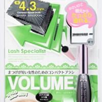 Koji - Lash Specialist Micro Volume Mascara