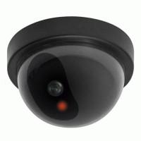 harga Dummy CCTV / Fake Security Camera Tokopedia.com