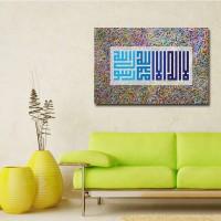 harga lukisan kanvas digital