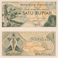 harga Uang Lama Kuno Indonesia 1 Rupiah 1961 Unc Tokopedia.com