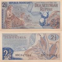 harga Uang Lama Kuno Indonesia 2,5 Rupiah 1961 Aunc-unc Tokopedia.com