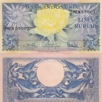 harga Uang Lama Kuno Indonesia 5 Rupiah 1959 Aunc-unc Tokopedia.com