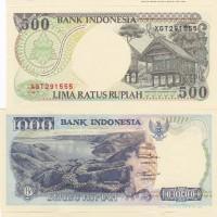 harga Uang Kuno Lama Indonesia 500 Dan 1000 Rupiah 1992 Seri X Aunc-unc Tokopedia.com