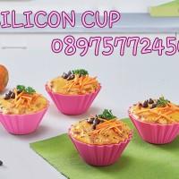 tupperware silicon cup wadah cetakan kue cupcake bolu murah diskon