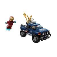 Lego 6867 Loki's Cosmic Cube Escape