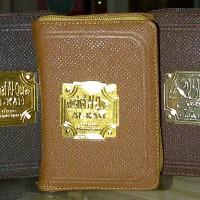 AlQuran Mushaf saku Al-Kafi, Al-Quran saku resleting Alkafi