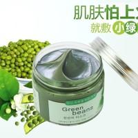 KOREAN GREEN BEANS MUD MASK / MASKER LUMPUR KACANG HIJAU KOREA