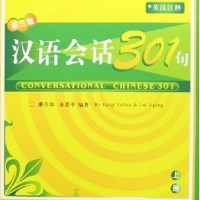 harga Conversational Chinese 301 Volume I (hanyu Huihua 301 Ju Shangce) Tokopedia.com