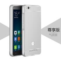 harga Xiaomi Mi4i Bumper + Hardcase Acrylic Hard Case Cover Tokopedia.com