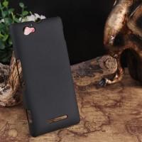Rubberized Hardcase Hard Case Sony Xperia M C1905 - Hitam