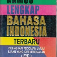 Kamus Lengkap Bahasa Indonesia EYD karya M K Abdullah S.pd