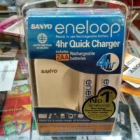 Batry 2AA plus Alat charger sanyo eneloop