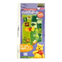 Nintendo DS Lite Skin - Winnie the Pooh