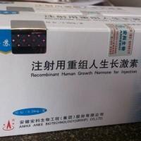 HGH Ansomone Pharmaceutical Grade 100IU / Pharma Grade HGH