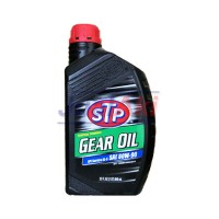 STP Synthetic Gear Oil SAE 80W90 Liter