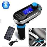 harga Bluetooth MP3 Player FM Transmitter Handsfree Car Kit Charger Tokopedia.com