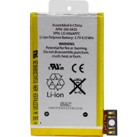 iPhone 3Gs Battery OEM