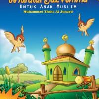 VCD Animasi Murottal Juz'Amma Muhammad Thoha