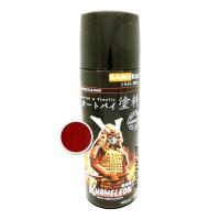 harga Samurai Paint - Primer UC U19* - Undercoats - Cat Dasar Epoxy Aerosol Tokopedia.com