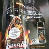 WF05*** Activator Water Film Cat Semprot Aerosol Samurai Paint