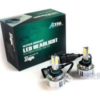harga Nao Lampu LED Mobil 3 Sisi COB HB4 9006 36W 3300 Lumens 6000K A336 ETi Tokopedia.com