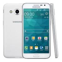 Samsung Galaxy J7 16gb White Resmi