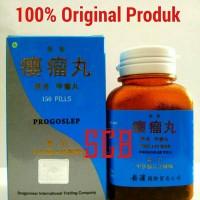 Ying Liu Wan - Progoslep - Obat gondok