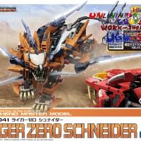 1/72 Kotobukiya HMM 026 Zoids Liger Zero Schneider