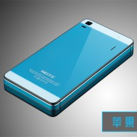 harga Gkk Alumunium Tempered Glass Case (iphone Model) Lenovo A7000/k3 Note Tokopedia.com