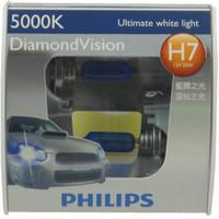 Diamond vision H7 Philips
