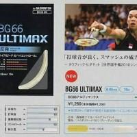 Senar Yonex BG66 Ultimax JP