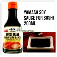 YAMASA SUSHI SHOYU - SUSHI SOY SAUCE