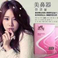 harga Pemancung Hidung Instant Super Nose Secret High Stealth 3d Tokopedia.com