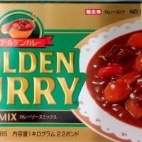 Golden Curry Sauce Mix Med hot