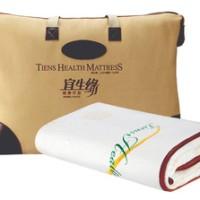 Harga matras kesehatan tiens mendetoks tubuh olahraga | Pembandingharga.com
