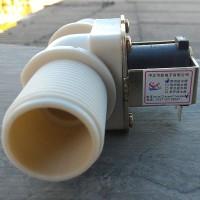 harga Solenoid Valve Plastik Ac220v 1 Inchi Tokopedia.com