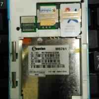 Baterai Batre Batere S Nexian Super Nova 2 M5761 (modif)